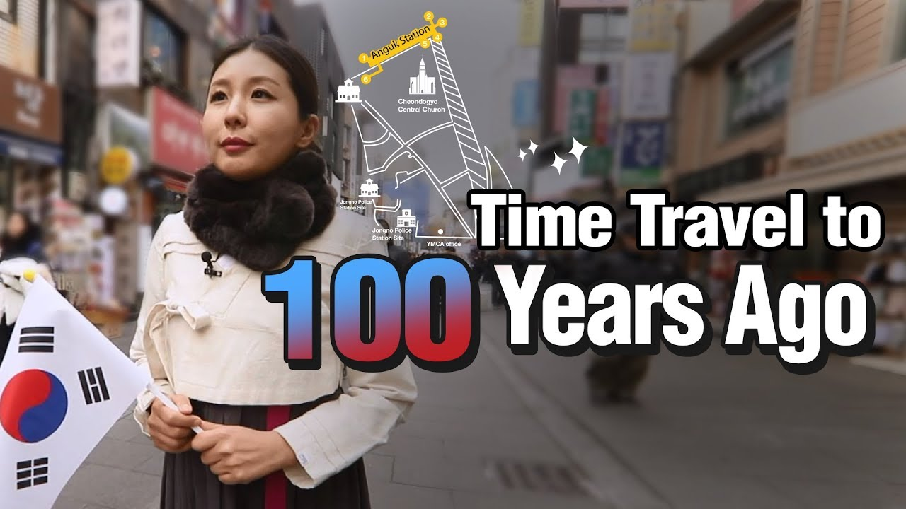 Time Travel to 100 Years Ago