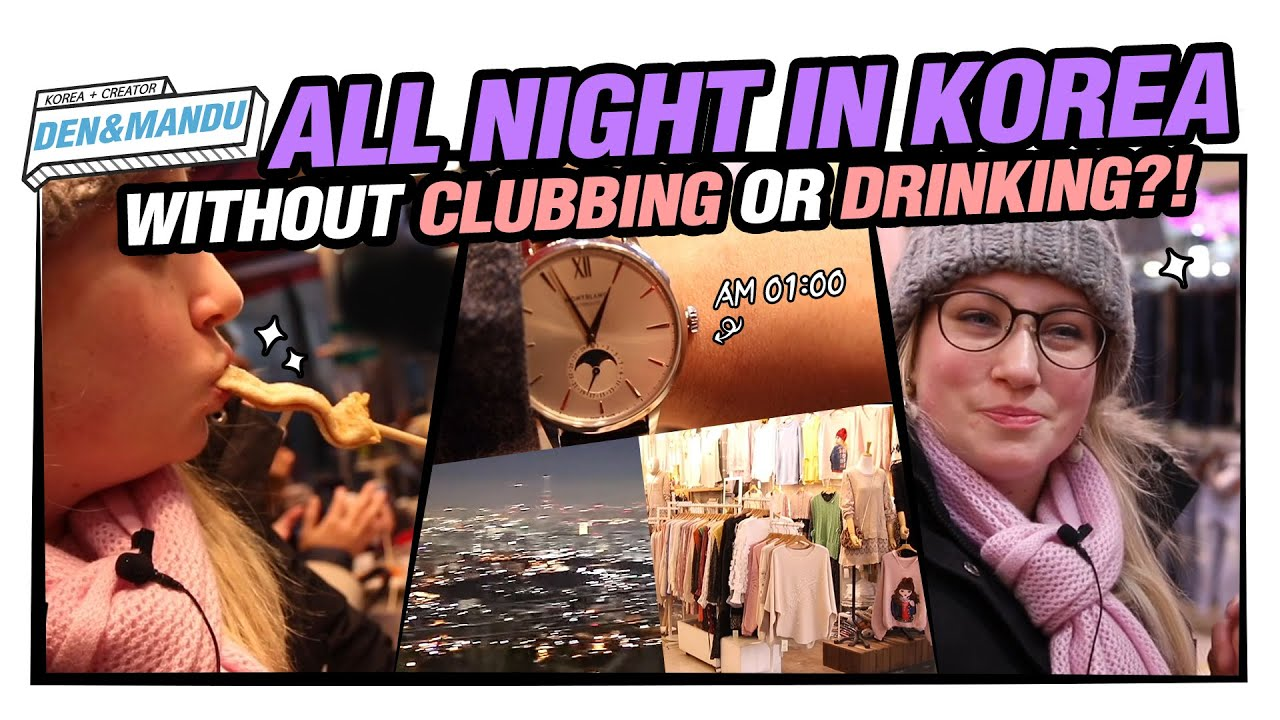 Spending All Night in Korea Without Clubbing or Drinking?!🍻