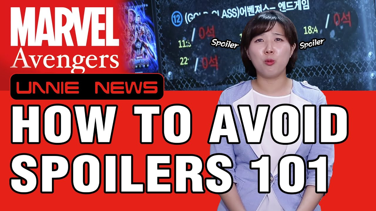 [UNNIE NEWS] How to Avoid Spoilers 101🙅♀