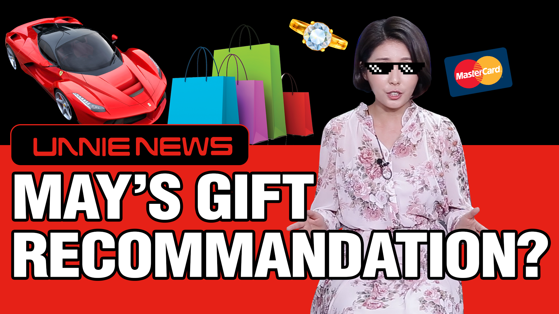 [UNNIE NEWS] May's Gift Recommandation?🎁
