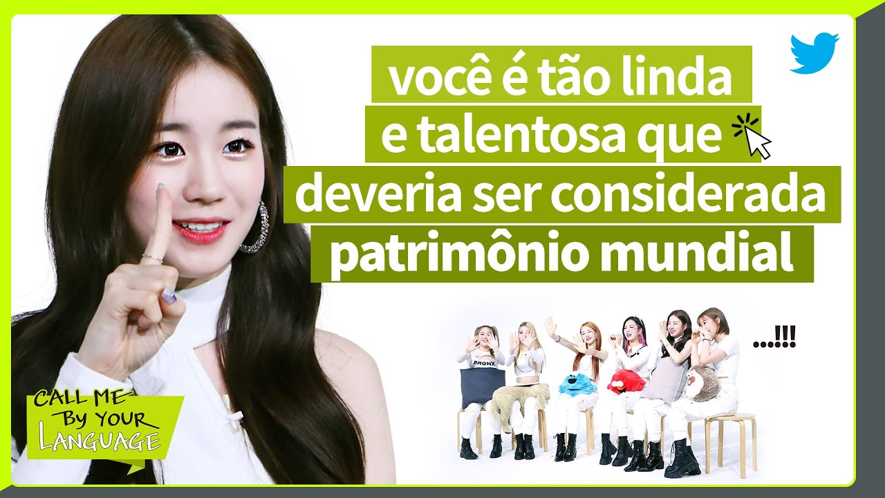 WOOAH replies to fans in PORTUGUESE | #CBL (CALL ME BY YOUR LANGUAGE)