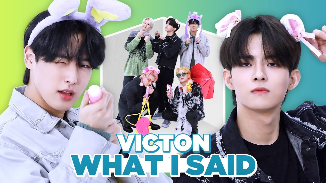 VICTON - What I Said | PROP ROOM DANCE | 세로소품실