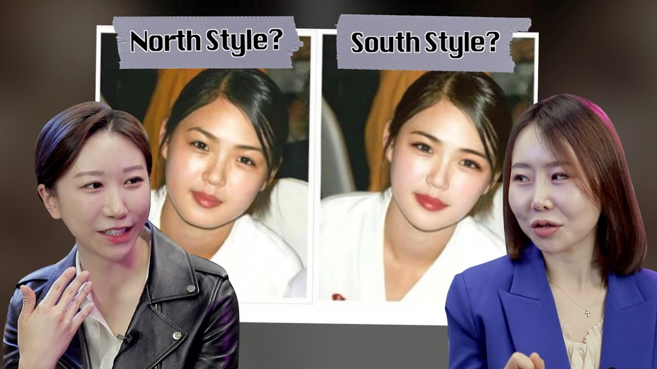 Beauty standards in South Korea and North Korea [Part2]