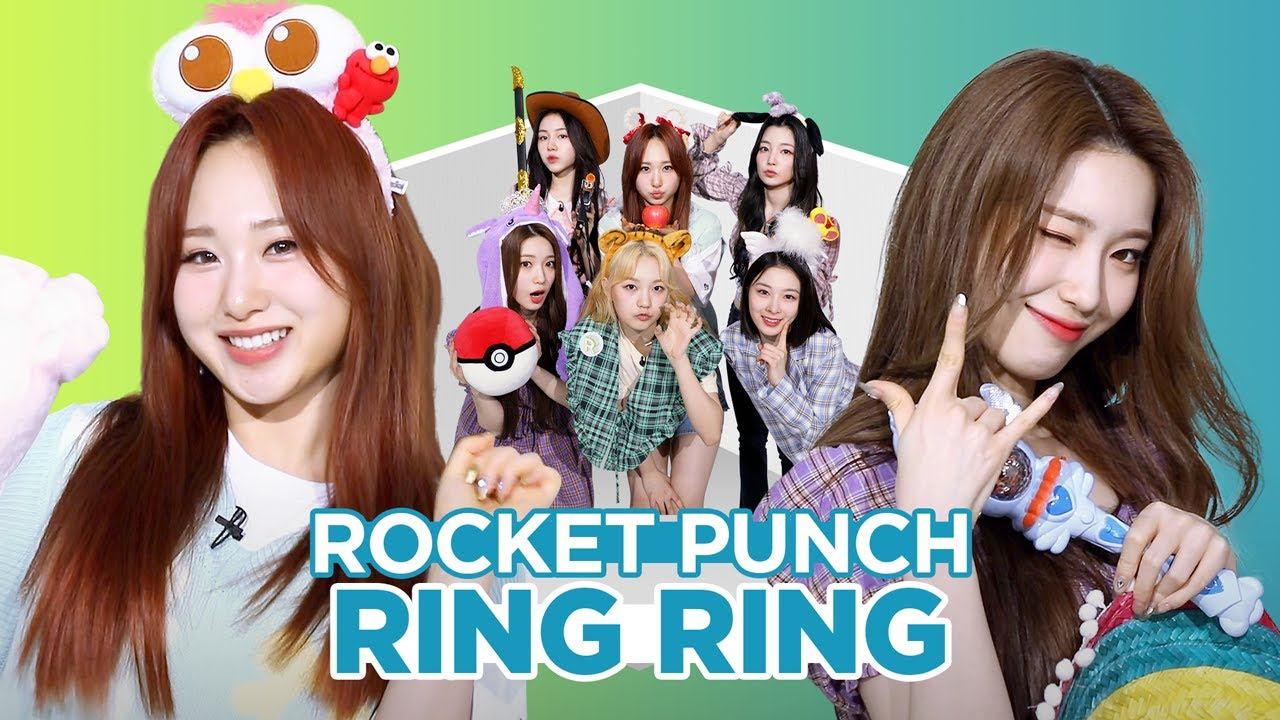 Rocket Punch – Ring Ring | PROP ROOM DANCE | 세로소품실